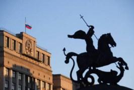 Володин рассказал, когда ГД рассмотрит антикоррупционные проекты президента