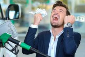 Бензин может подорожать на 5 рублей                                  02.04.2018