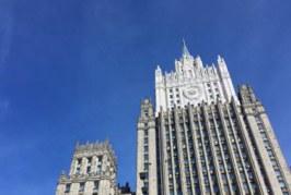 Россия вышлет черногорского дипломата