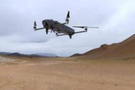 Израиль продемонстрировал новый дрон-камикадзе в работеИзраильский концерн «Авиационная