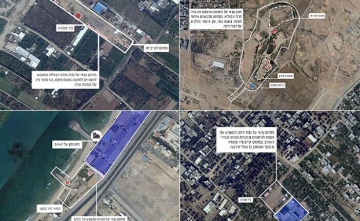 Ракетные обстрелы из Газы: есть раненые, ЦАХАЛ атаковал