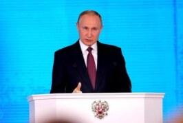 Президент Российской Федерации Владимир Путин огласит сегодня